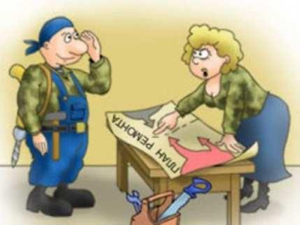 Планируем ремонт и не портим жизнь соседям