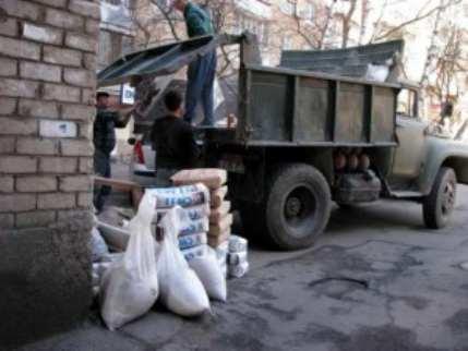 Куда деть мусор после ремонта?